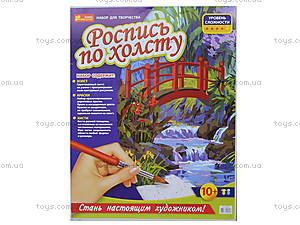 Раскраска по номерам «Мост в саду», 4947, игрушки