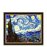 Раскраска по номерам «Звездная ночь. Ван Гог», КН124, купить