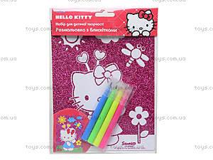 Раскраска с глиттером Hello Kitty, HK14-158K
