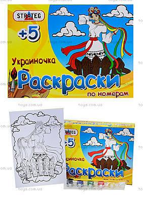 Детская раскраска «Украиночка», 024