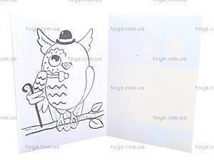 Раскраски для находчивых «Кенгуру», рз2, купить