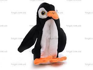 Растущая игрушка «Пингвин», 1307-4
