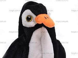 Растущая игрушка «Пингвин», 1307-4, фото