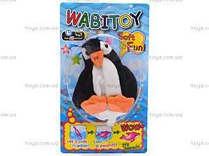 Растущая игрушка «Пингвин», 1307-4, отзывы