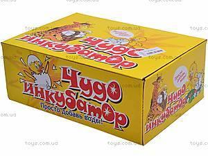 Растущая игрушка «Утиное яйцо», W10-4012-3, купить