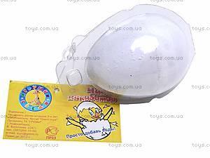 Растущая игрушка «Утиное яйцо», W10-4012-3