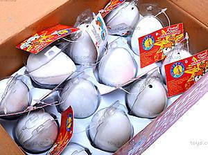 Растущая игрушка «Яйцо динозавра», W10-4012-2, отзывы