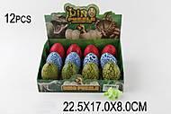 Растущее животное «Динозавр», 3 цвета, A-12