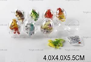Растущие животные «Динозаврики в яйце», DK-13