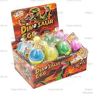 Растущие яйца динозавра в наборе, 466-781