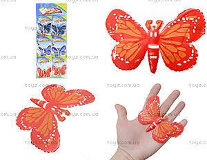 Растущая игрушка «Большая бабочка», PR618, цена