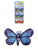 Растущая игрушка «Большая бабочка», PR618, отзывы
