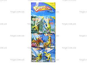 Игрушка - растушка в воде динозавры, PR685