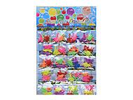 Растушки наземные в наборе, PR686, toys