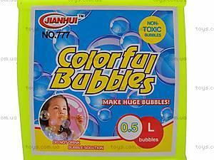 Раствор для мыльных пузырей, 500мл, 777, цена