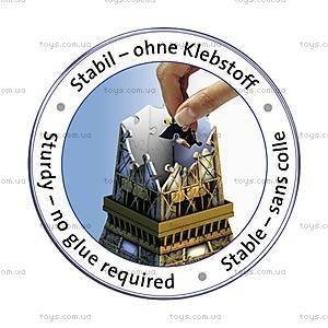 3D Пазл Ravensburger «Эйфелева башня», 12556, фото