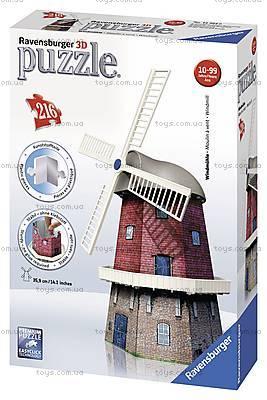 3D Пазл Ravensburger «Мельница», 12563