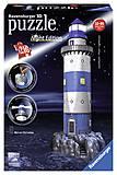 3D Пазл-ночник «Ночной маяк», 12577, набор