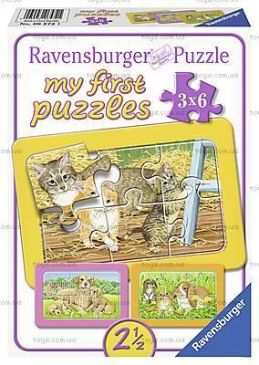 Пазлы Ravensburger «Любимчики» серии «Мои первые пазлы», 06572R
