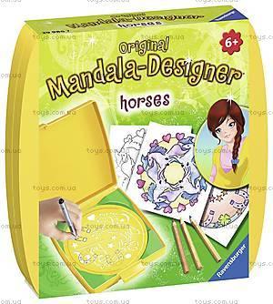 Набор для рисования Ravensburger «Мини Мандала: Лошади», 29751, цена