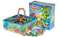 Настольная игра Ravensburger «Дракоша Драги», 21071, toys