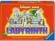 Настольная игра Ravensburger «Детский лабиринт», 21093, купить