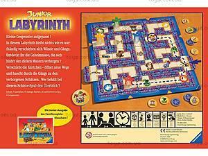 Настольная игра Ravensburger «Детский лабиринт», 21093, отзывы