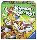 Настольная игра Ravensburger «Ку-ка-ре-ку», 21104, купить
