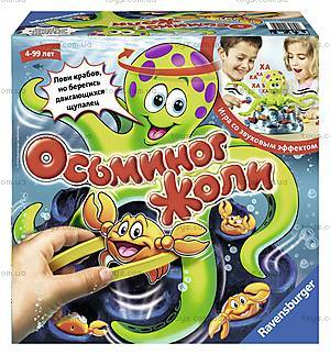 Настольная игра Ravensburger «Веселый осьминог», 21105