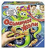 Настольная игра Ravensburger «Веселый осьминог», 21105, купить