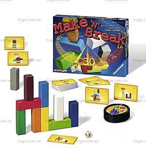 Настольная игра «Make'n'Break», 26367