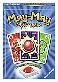 Настольная игра Ravensburger «Мау-Мау Экстрим», 27146, отзывы