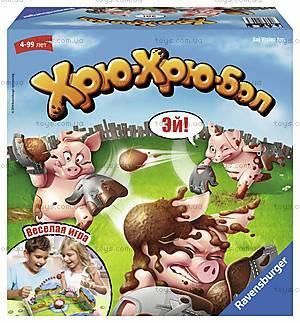 Настольная игра Ravensburger «Пиг-бол», 21098_5