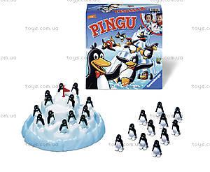 Настольная игра Ravensburger «Пингвины на льдине», 22080