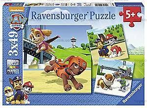 Детский пазл Ravensburger 3х49 «Щенячий патруль», 09239_0