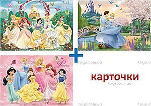 Пазл-меморика Ravensburger Disney «Принцессы» 3в1 , 07228R, купить