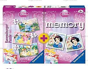 Пазл-меморика Ravensburger Disney «Принцессы» 3в1 , 07228R