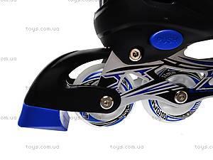 Раздвижные ролики размера 34-37, GX9007 M, купить