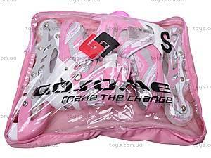 Раздвижные ролики размера 34-37, GX9007 M, toys.com.ua