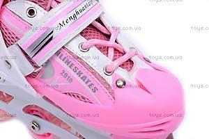 Раздвижные ролики, розовые, F1-K17 34-37, фото