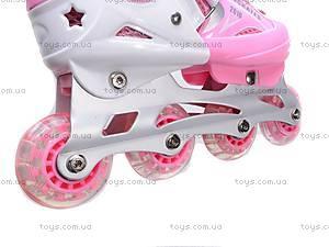 Раздвижные ролики, розовые, F1-K17 34-37, цена