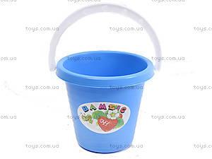 Разноцветное ведерко, 764, детские игрушки