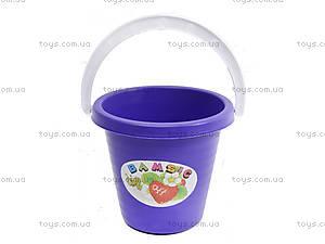 Разноцветное ведерко, 764, toys.com.ua