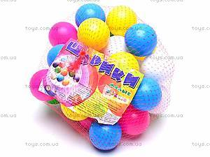 Разноцветные шарики, 025, цена