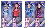 Разные куклы серии «Star Darlings» в коробке, BLD091-2BLD0, отзывы