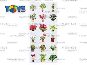 Разрезной материал «Цветы», 65948, купить