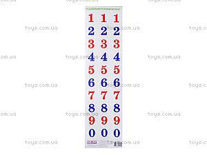 Разрезной материал «Цифры», 67067, фото
