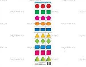 Разрезной материал «Фигуры», 67068