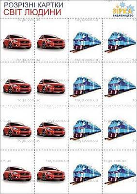 Разрезные картинки «Транспорт», 68938