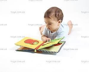 Развивающая детская книжка «Мое первое знакомство», 1109600458, купить